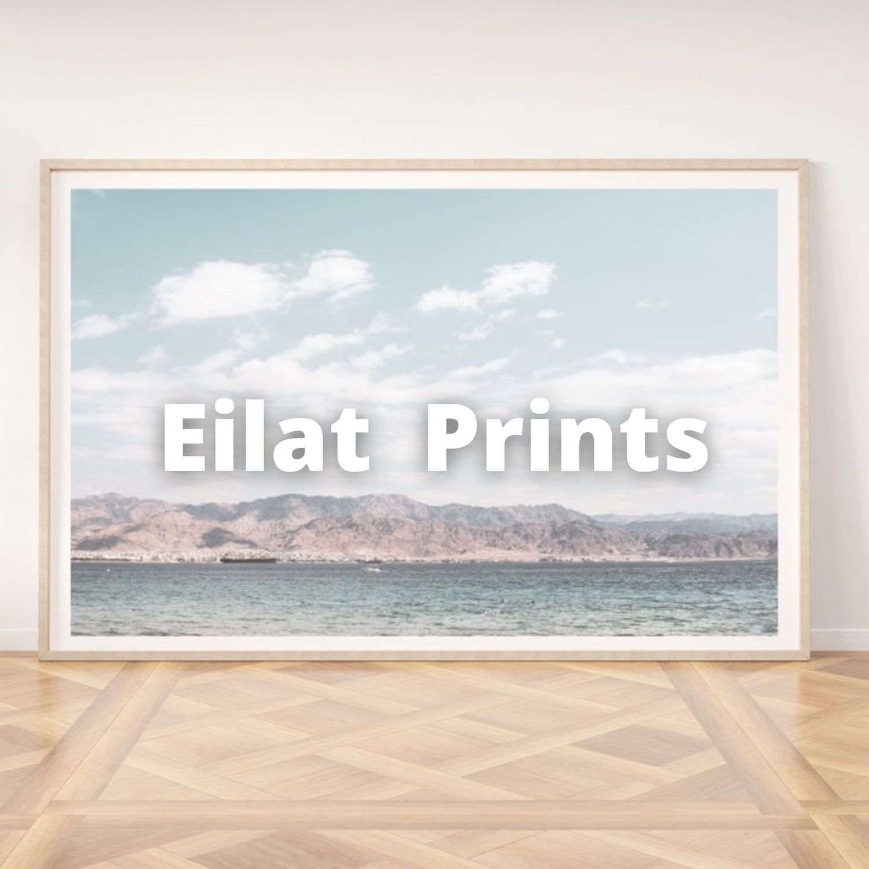 Eilat wall prints