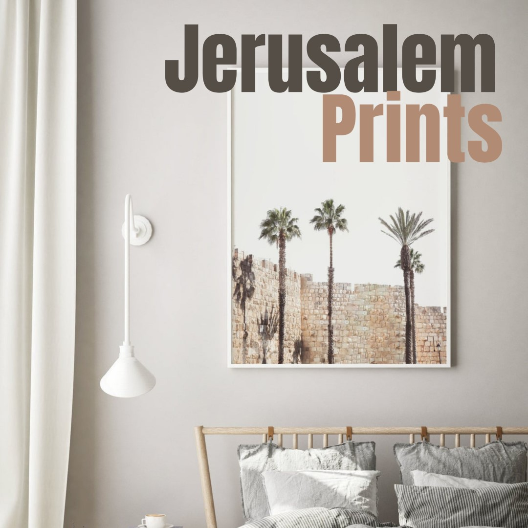 Jerusalem wall prints