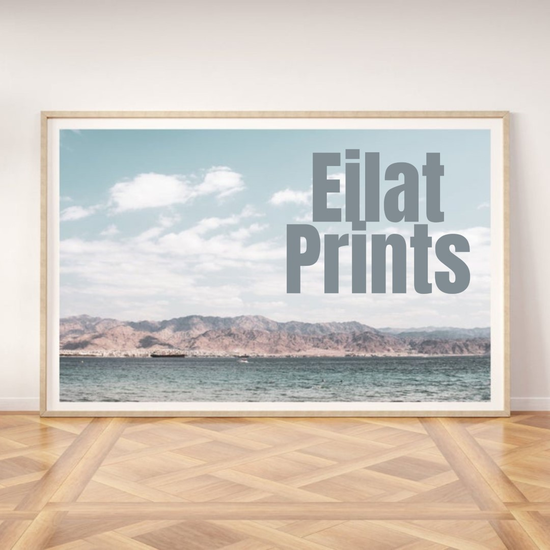 Eilat wall prints