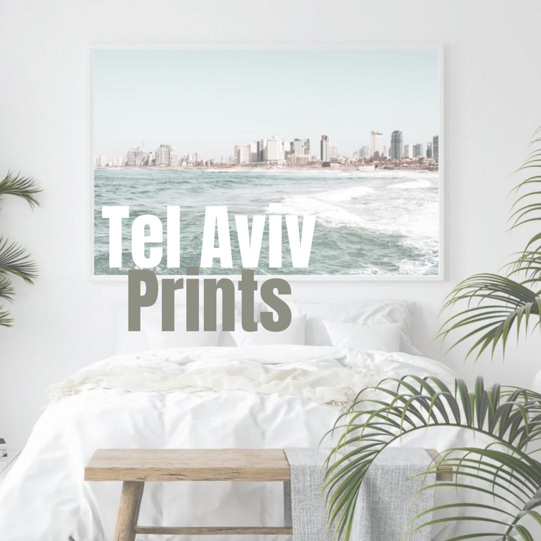 Tel Aviv wall prints